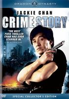 Cover image for Crime story