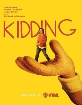 Cover image for Kidding Season 2