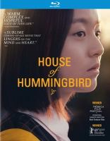 Cover image for House of hummingbird