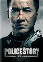 Cover image for Police story  Lockdown