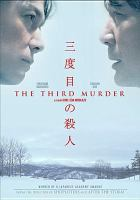 Cover image for The third murder Sandome no Satsujin