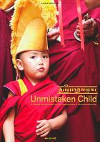 Cover image for Unmistaken child