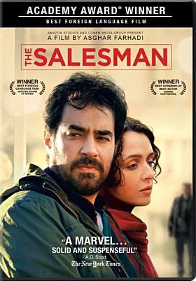 2016: The Salesman  image cover