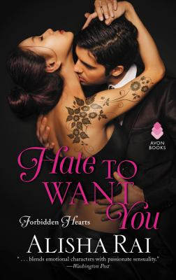 Hate To Want You  image cover