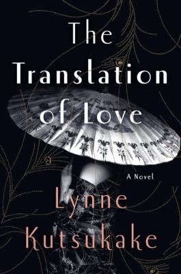 The Translation of Love image cover