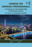 Chinese for working professionals : a textbook for intermediate-high to advanced learners / Yi Zhou and Haidan Wang.