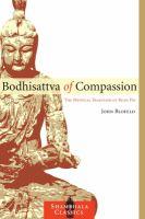Bodhisattva of compassion : the mystical tradition of Kuan Yin / John Blofeld.