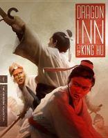 Long men ke zhan Blu-ray special edition.