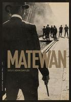Matewan Director-approved two-DVD special edition.