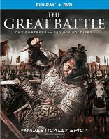 Great battle Blur-ray + DVD.