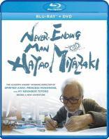 Never-ending man Hayao Miyazaki Blu-ray + DVD [version].
