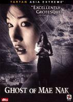 Ghost of Mae Nak Widescreen.