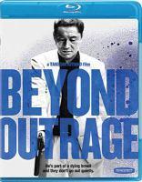 Autoreiji : biyondo = Beyond outrage High definition.