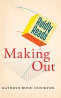 Avidly reads making out