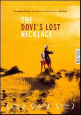 The dove's lost necklace =