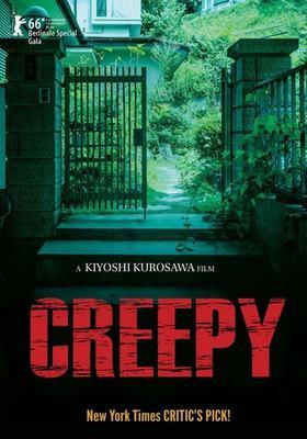 Creepy = Kurīpī