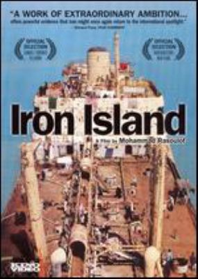 Iron island =
