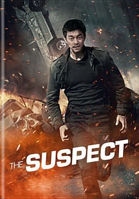 The suspect = Yonguija