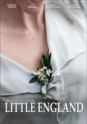 Little England = Mikra Anglia