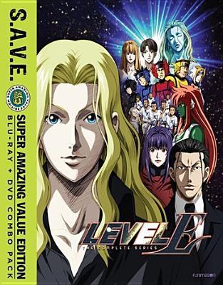 Level E. The complete series