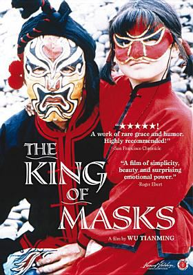 The King of Masks.