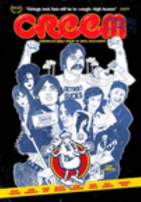 Creem America's Only Rock 'n' Roll Magazine