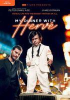 My Dinner With Herve (DVD) [videorecording].
