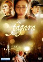 Fagara = [Hua jia zhi wei]