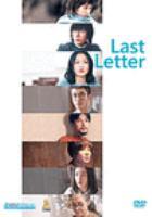 Ni hao, Zhihua = Last letter