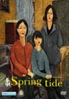 Chun chao = Spring tide