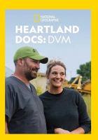 Heartland docs : DVM. Season one.