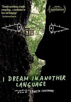I dream in another language = Sueño en otro idioma