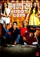 Xing jing xiong di = Buddy cops