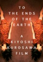 Tabi no owari sekai no hajimari = To the ends of the earth