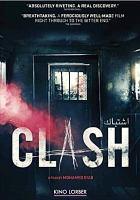 Clash = 'Istibāk