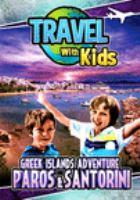 Travel with kids. Greek Islands adventure, Paros & Santorini