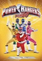 Power Rangers turbo. Volume 1, disc 2