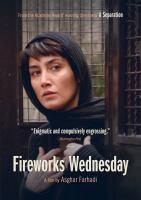 Fireworks Wednesday = Chahār shanbah sūrī