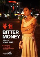 Bitter money = Ku qian