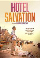 Hotel Salvation = Mukti Bhawan