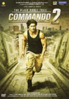 Commando 2 : the black money trail