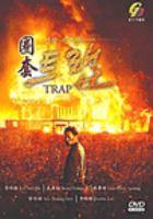 Trap. Season 1, Disc 3 = Quan tao = T'uraep