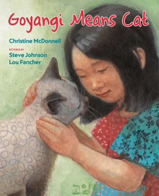 Goyangi Means cat book cover