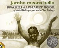 Jambo means hello : Swahili alphabet book
