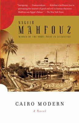 Cairo modern : a novel