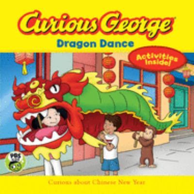 Curious George : dragon dance