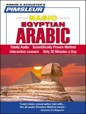 Basic Egyptian Arabic.