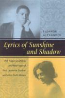 Lyrics of Sunshine and Shadow