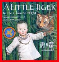 A Little Tiger in the Chinese Night