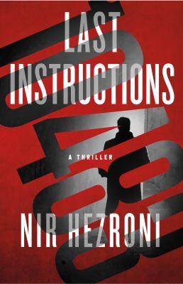 Last instructions by Hezroni, Nir,